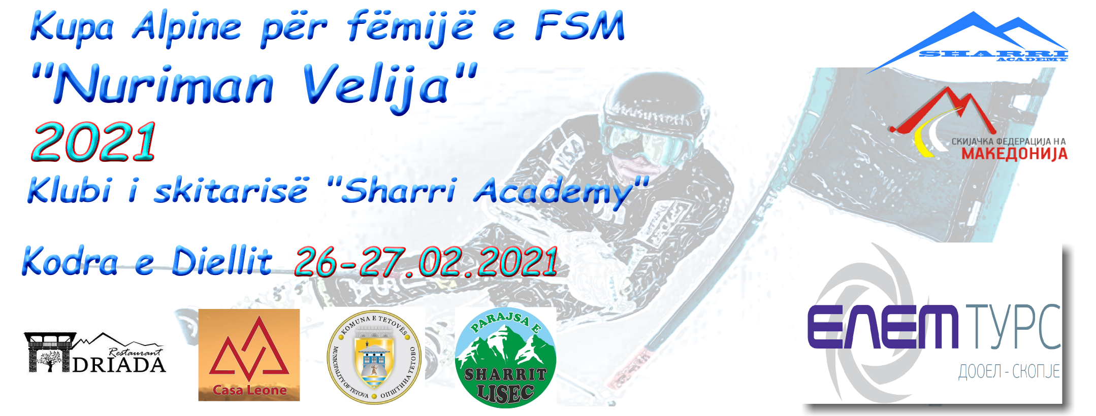 "Results from the  Alpine Cup for children of SFM ""Nuriman Velija"" 2021"